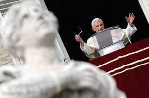Послание верянам от Папы Римского