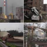 Торнадо в Таранто