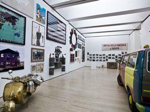 Музей современного искусства Тренто (Mart)