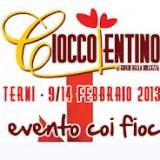 Фестиваль шоколада Cioccolentino 2013 в Терни
