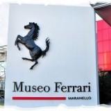 Музей Феррари в Маранелло