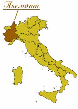 Регион Пьемонт на карте Италии