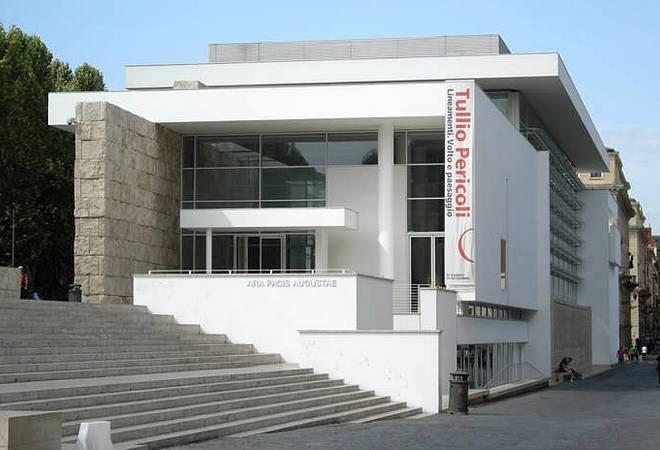 Здание музея Алтарь мира