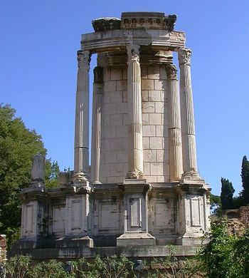 Храм Весты (лат. Aedes Vestae)