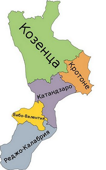 Провинции региона Калабрия
