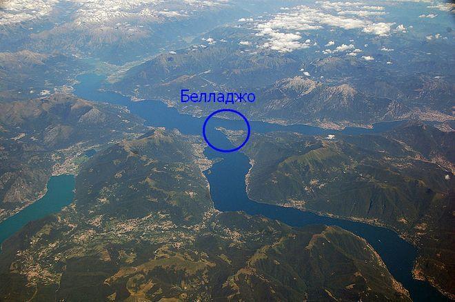 Белладжо с высоты птичьего полёта (аэрофотосъёмка)