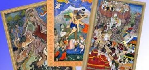 Индия времён Акбара I Великого на выставке в Милане