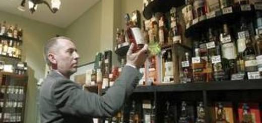 Выбор хорошего итальянского виски