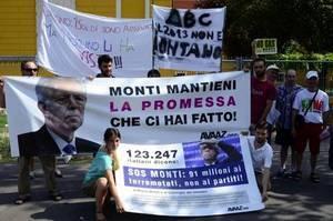 Протест против помощи правительства