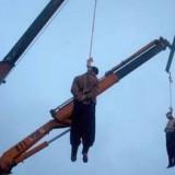 Конгресс министров юстиции против сметрной казни