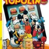 Тополино: еженедельнику о приключениях мыши исполнилось 80 лет
