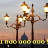 1млрд евро в год на уличное освещение