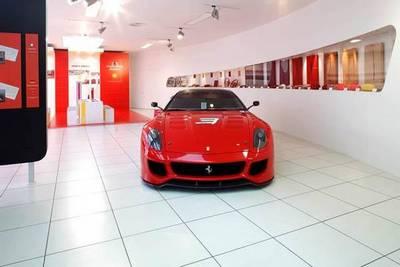 Музей Феррари на Земле моторов
