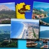 Венето