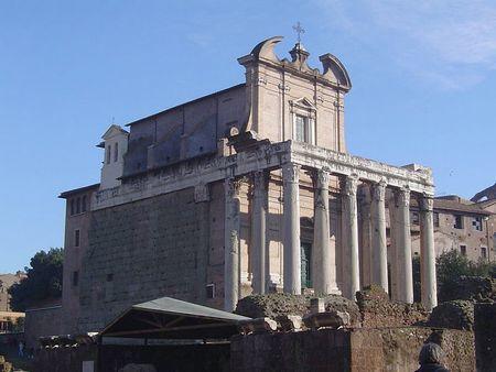 Храм Антонина и Фаустины (Tempio di Antonino e Faustina)