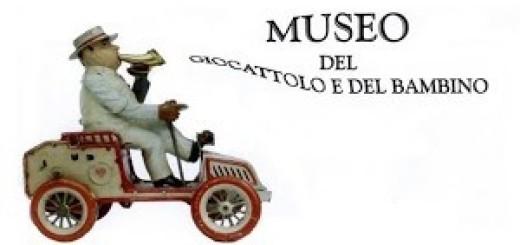 Миланский музей игрушек