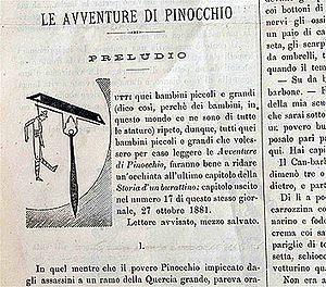 Первое издание сказки о Пиноккио