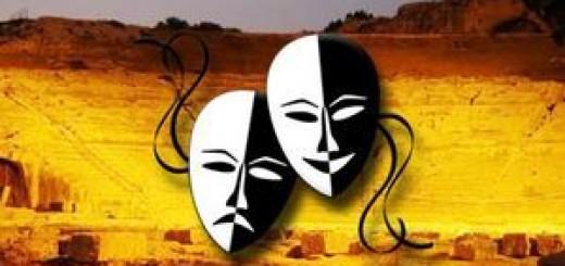 Женщины и политика на арене театра в Сиракузах