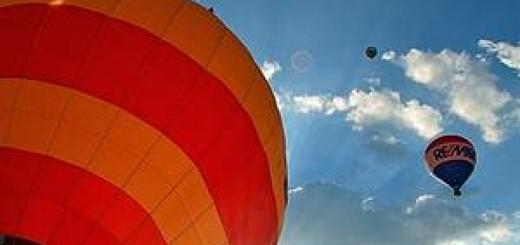 Монгольфьерия в Ферраре - Фестиваль воздушных шаров