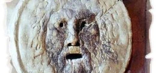 Уста Истины в Риме u2013 древнейший детектор лжи