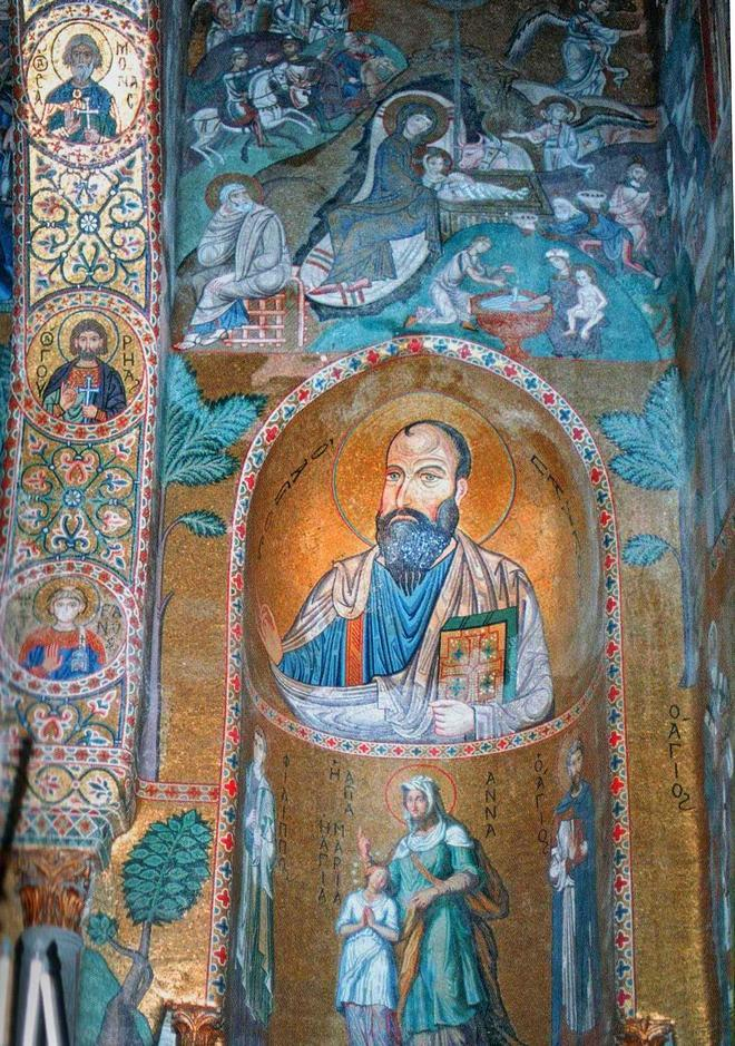 Южная апсида с мозаикой Рождества Христова в Палатинской капелле